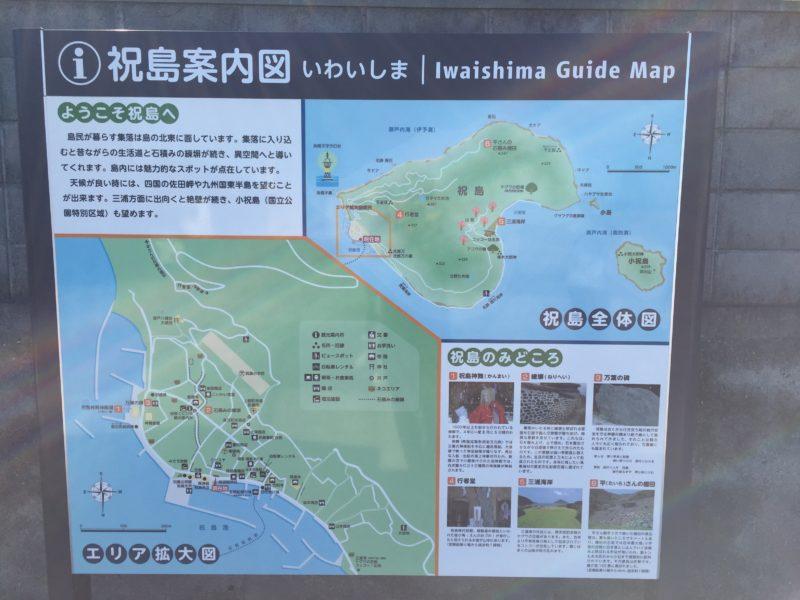 島内マップ